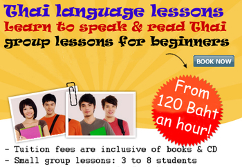 learn thai intensive class