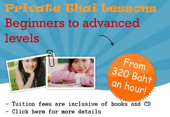 Private Thai language course bangkok