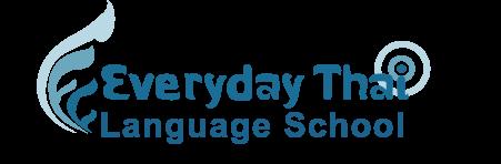 Learn to Speak Thai - Intermediate level - Lesson 20 ...